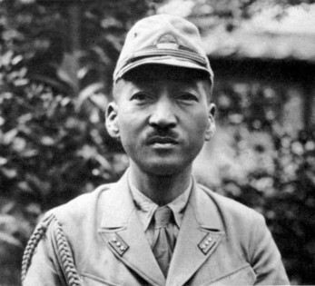 "Imperial Japanese Navy Captain Mitsuo Fuchida (December 3, 1902 - May 3, 1976) probably at the time of his interrogation by United States Strategic Bombing Survey (USSBS) on October 9, 1945. A Navy aviator since 1928, Fuchida led the attack on Pearl Harbor on December 7 1941; he broadcast the famous ""Tora! Tora! Tora!"" (Tiger! Tiger! Tiger!) indicating complete surprise to the Combined Fleet. Incapacitated by an appendectomy just before the Battle of Midway in June 1942, he could only observe that battle. After recovering from broken ankles escaping from the carrier IJN Akagi as it sunk, he was on the staff of First Air Fleet and then Combined Fleet, planning the air operations during the Philippine Sea and Philippine defense. He was charged with air defense during IJN Yamato's sortie against the Okinawa invasion fleet in April 1945. On October 9 and 17, 1945, Fuchida answered many questions for American interrogators United States Navy Lieutenant Commander R. P. Aiken and Lieutenant Commander James A. Field, Jr. Field would later admit that the Japanese had better English skills than the Americans' Japanese interpreters, contributing to errors and misunderstandings. Fuchida later wrote Midway: The Battle That Doomed Japan in 1955. Fuchida's book, along with the USSBS interrogations, became the major English resource for understanding Pearl Harbor and the Battle of Midway. In 2005, researchers Jonathan Parshall and Anthony Tully examined original Japanese documents and reconstructed Japanese aircraft carrier operations, showing that Fuchida's interview and book fabricated, misstated or ignored key details to move blame for the Midway debacle from himself and his air staff to overall commanders Admiral Cuichi Nagumo and Isoroku Yamamoto."